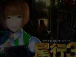 3D Hentai Game