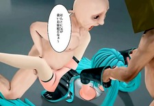 3D hentai vocaloid